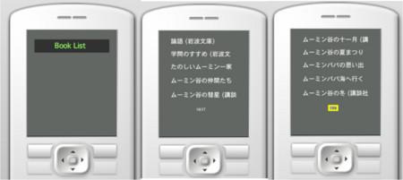 f:id:toriaji:20090217005950j:image
