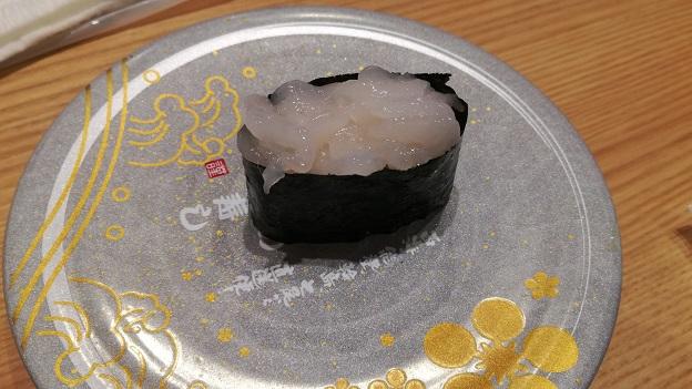 f:id:toriatamatakashi:20190406164829p:plain