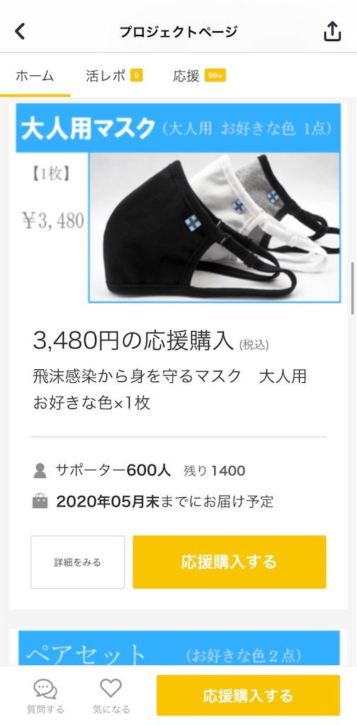 f:id:toribo21:20200506231055j:image