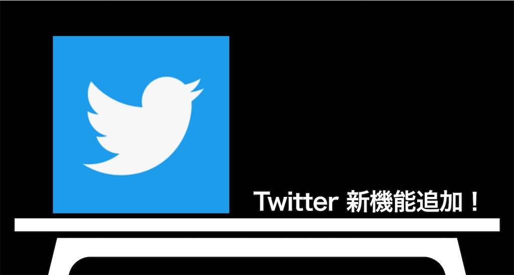 f:id:toribo21:20200531154800j:image