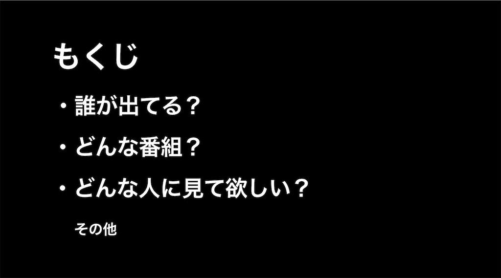 f:id:toribo21:20200603000618j:image