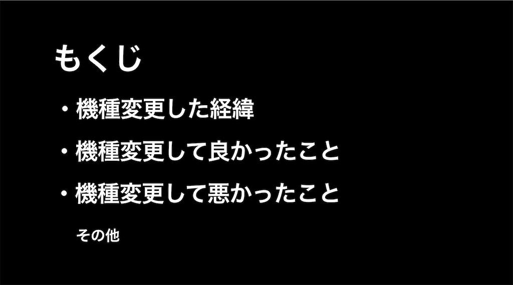 f:id:toribo21:20200603224722j:image