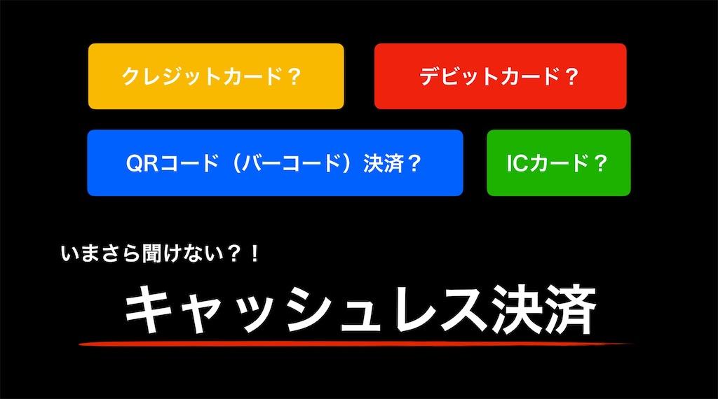 f:id:toribo21:20200610160657j:image