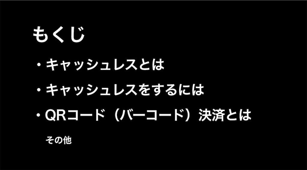 f:id:toribo21:20200610160706j:image