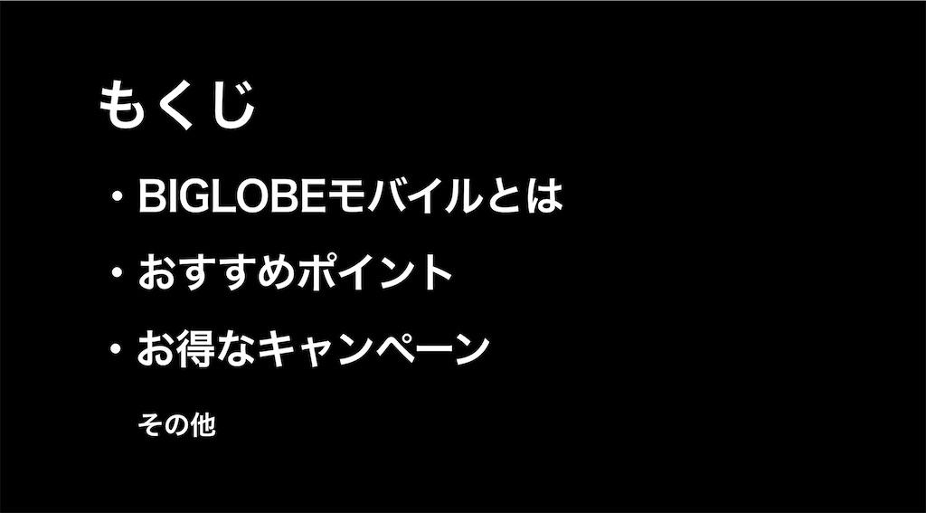 f:id:toribo21:20200612000256j:image