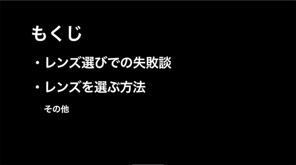 f:id:toribo21:20200615164433j:image