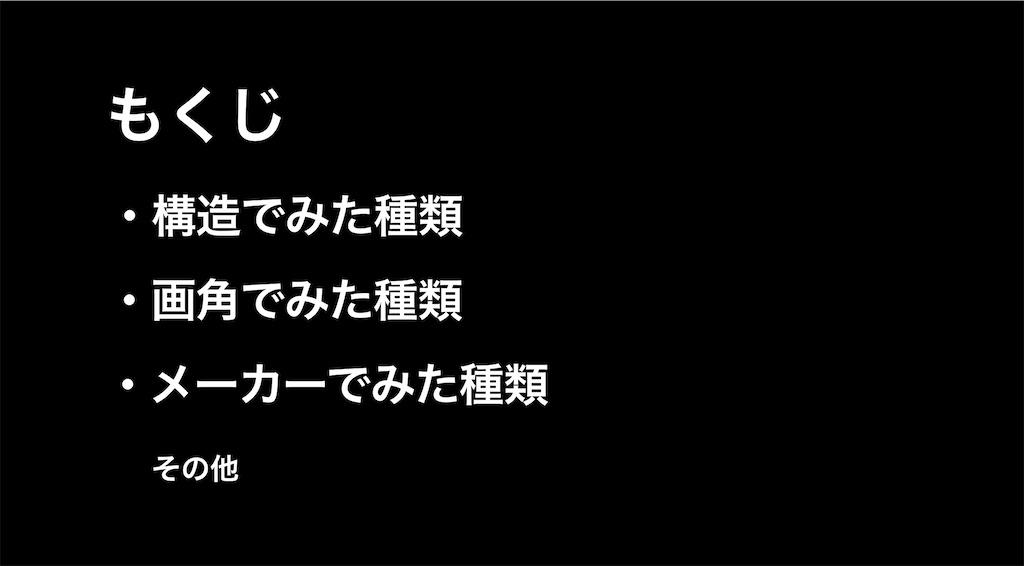 f:id:toribo21:20200615225623j:image