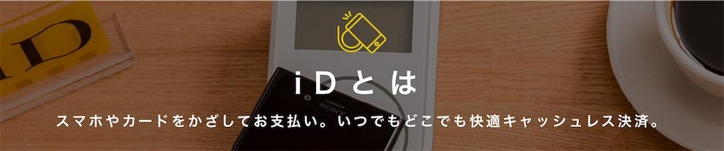 f:id:toribo21:20200708234442j:image
