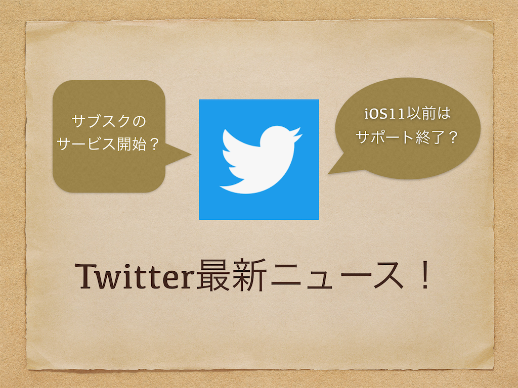f:id:toribo21:20200715220546p:image