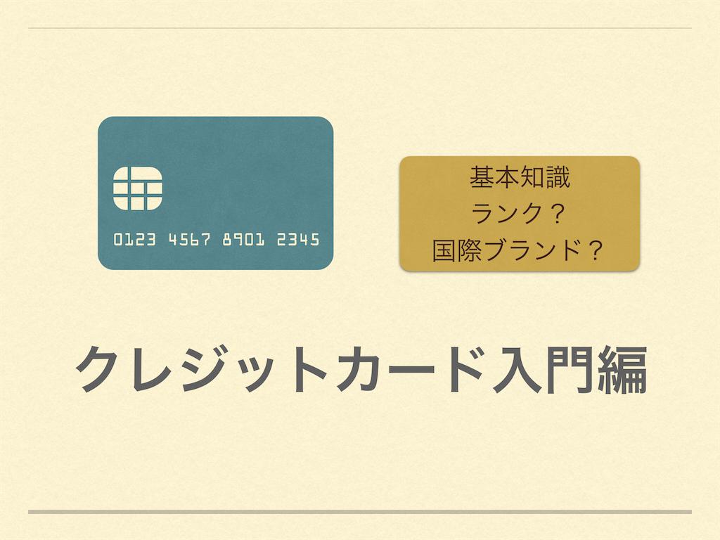 f:id:toribo21:20200813000012p:image
