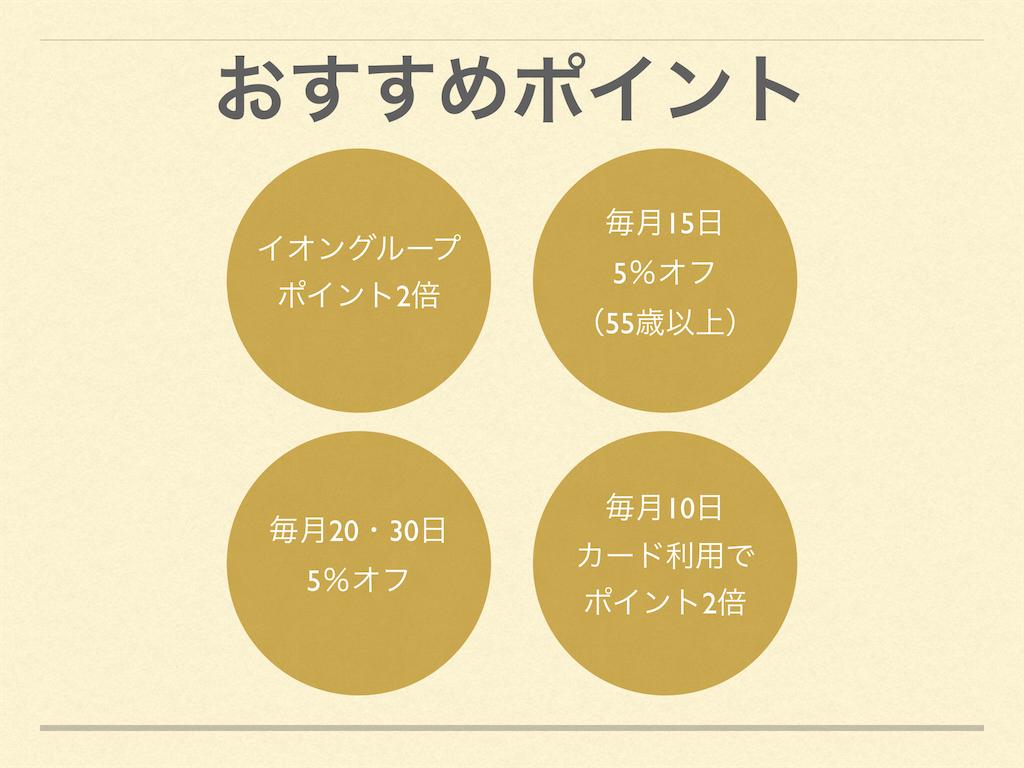 f:id:toribo21:20200819222547p:image