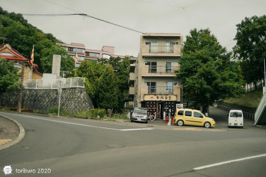 f:id:toriburo:20200915160407j:plain