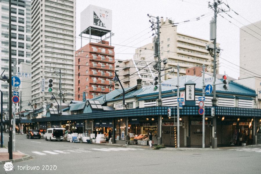 f:id:toriburo:20201004224616j:plain