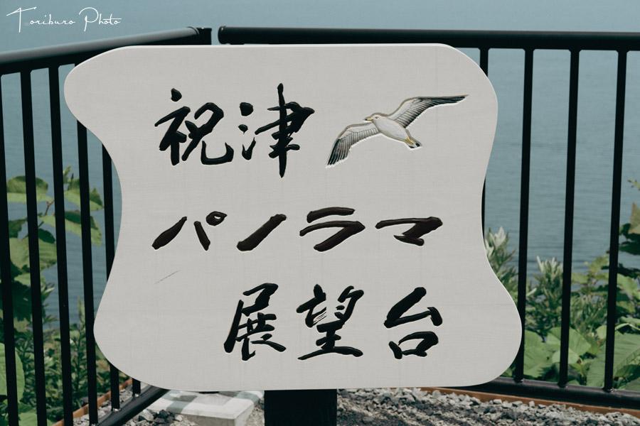 f:id:toriburo:20210703214521j:plain