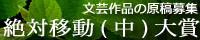 f:id:torico:20121231061735j:image