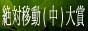 f:id:torico:20121231061810j:image