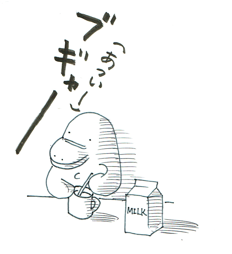 f:id:toridashi-foh:20160509100513p:plain