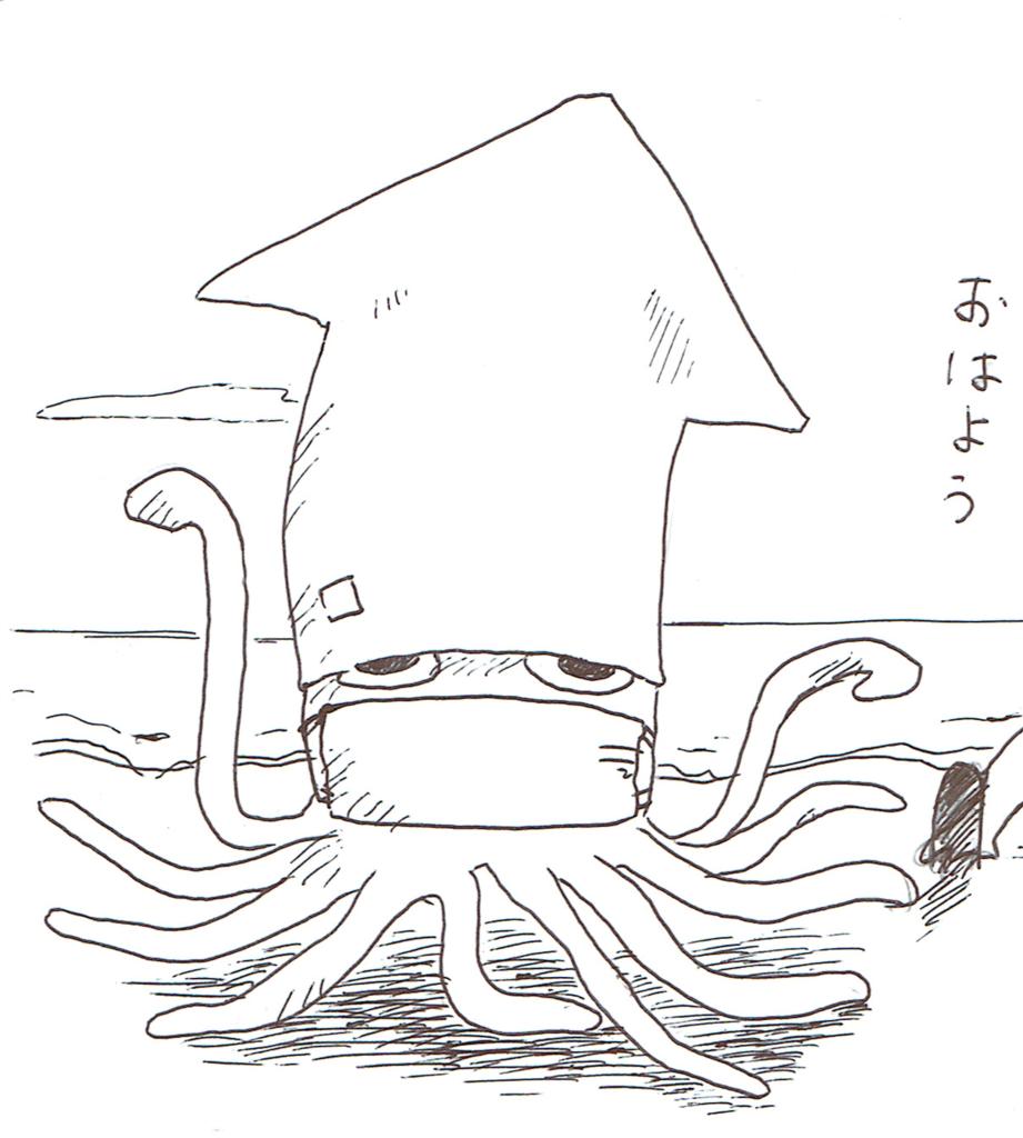 f:id:toridashi-foh:20160509100802p:plain