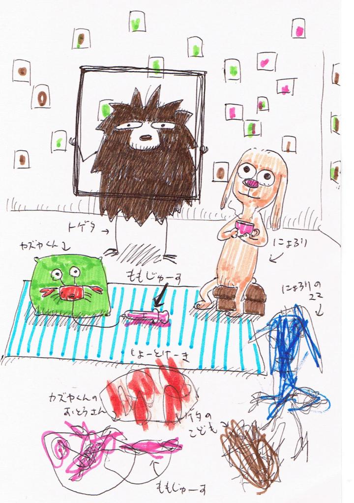 f:id:toridashi-foh:20160821232759j:plain