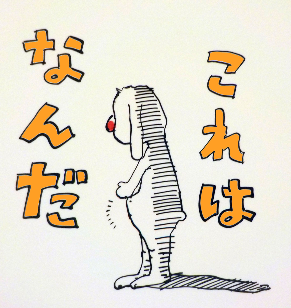 f:id:toridashi-foh:20161213194058j:plain