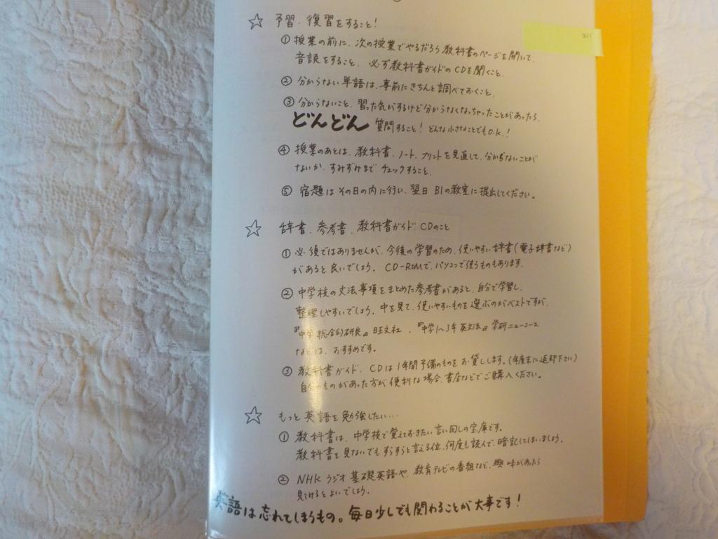 f:id:toridashi-foh:20170411124807j:plain