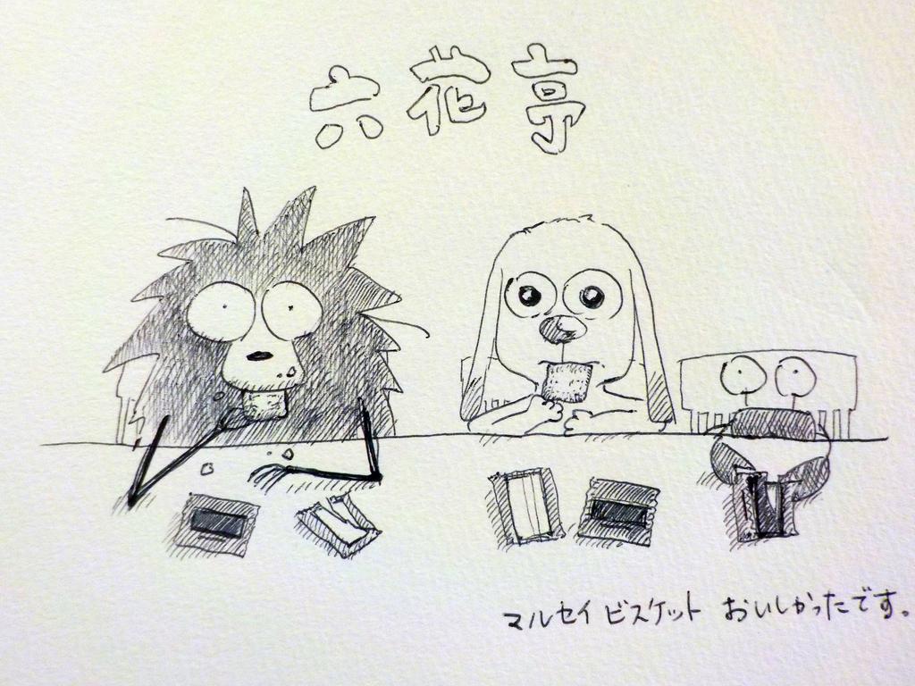 f:id:toridashi-foh:20180907061203j:plain