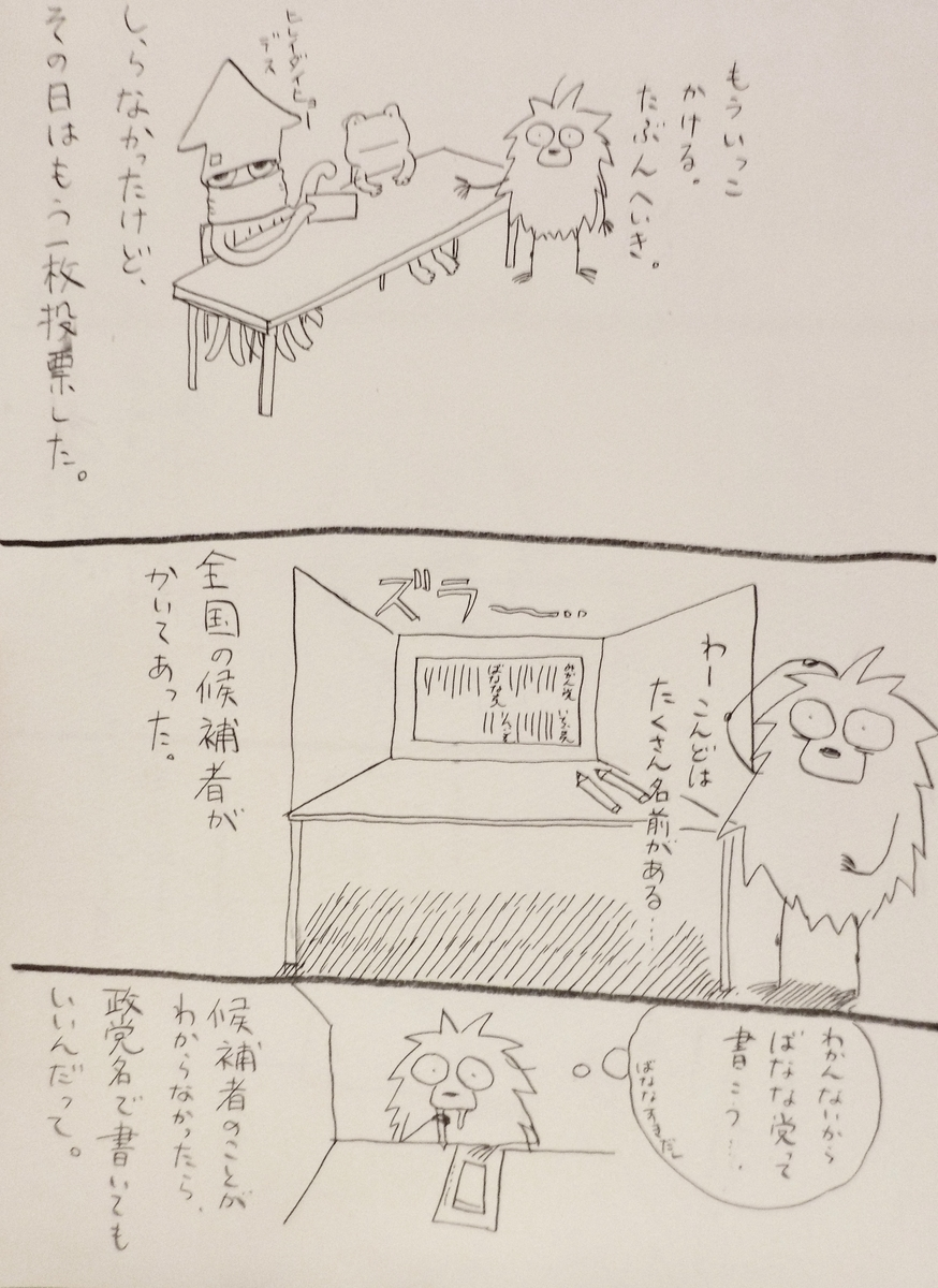 f:id:toridashi-foh:20190722191351j:plain