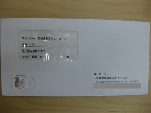 20100303232438