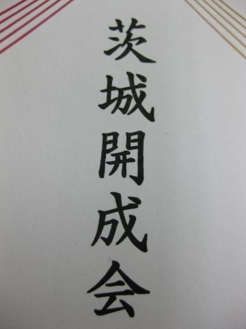20110303012852