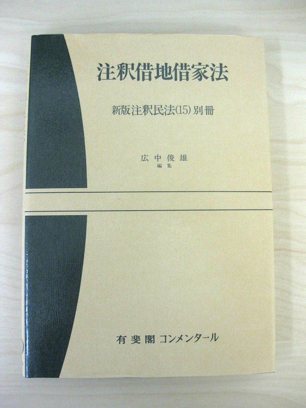 20110808171750
