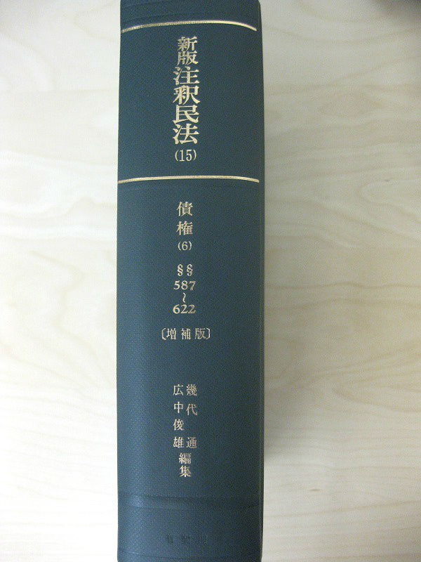 20110808171751