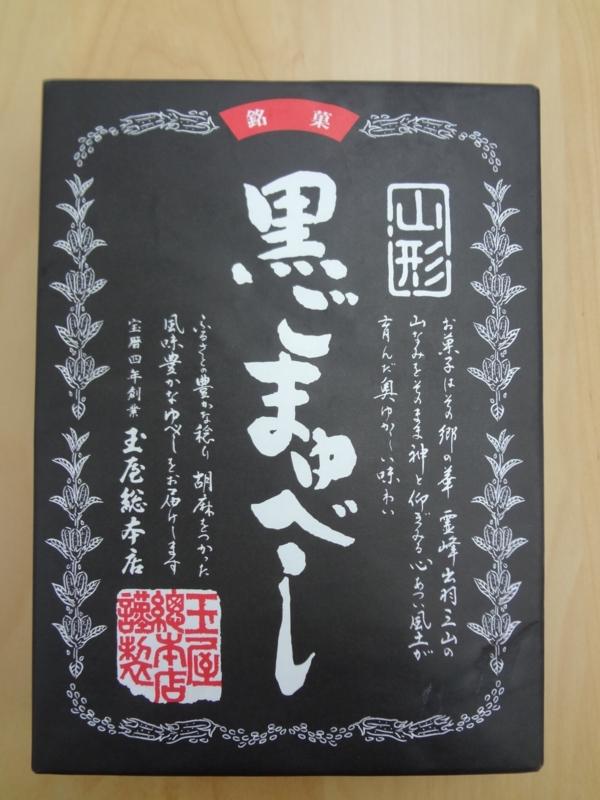20121003000738