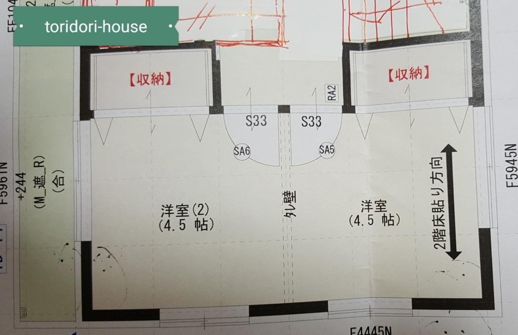 f:id:toridori-house:20180617225034j:plain