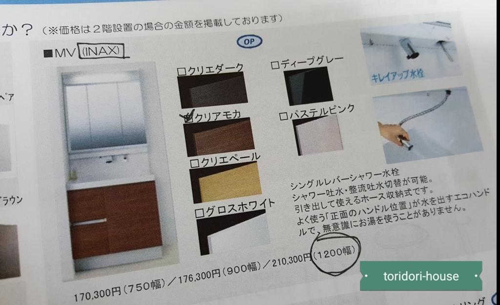 f:id:toridori-house:20180621194315j:plain