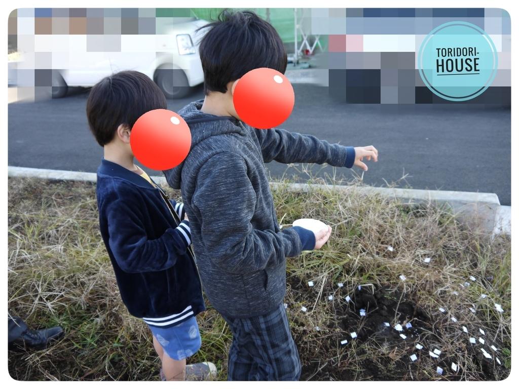 f:id:toridori-house:20181130183150j:plain