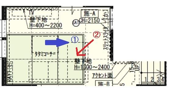 f:id:toridori-house:20190507191719j:plain