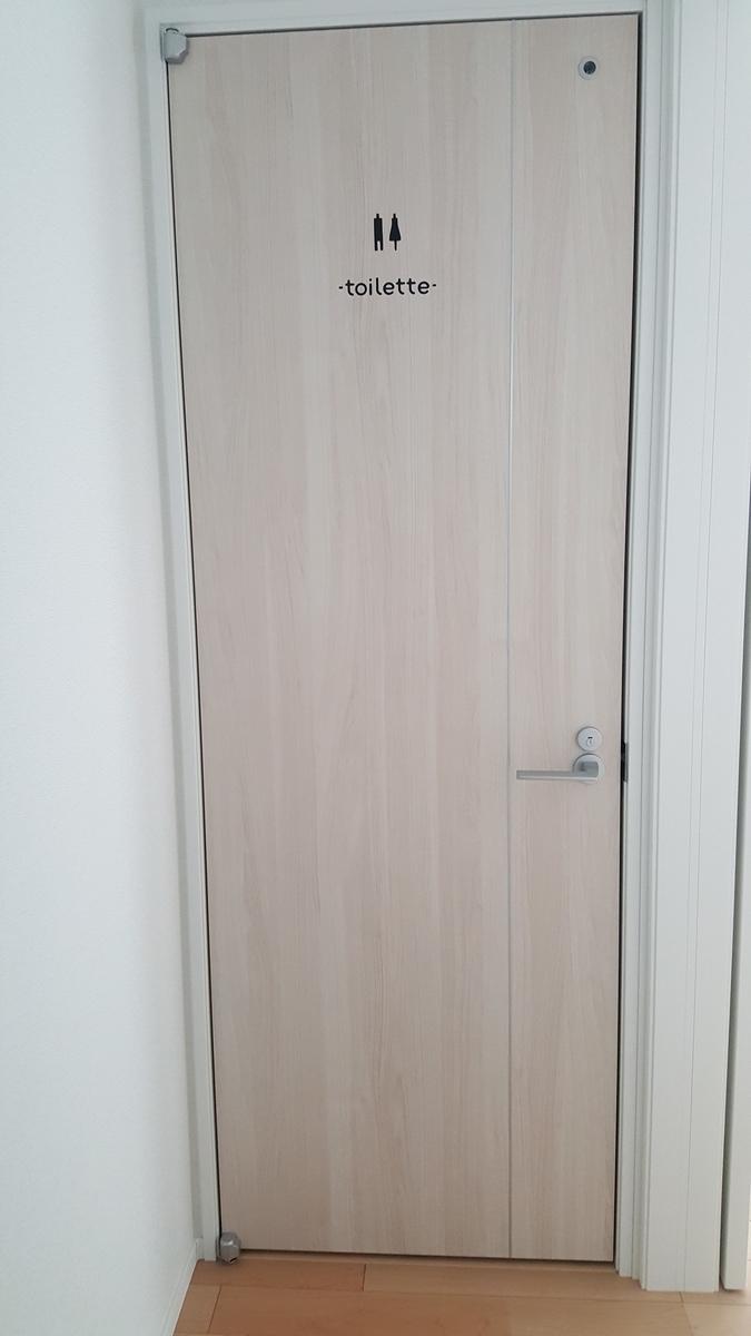 f:id:toridori-house:20190515135908j:plain