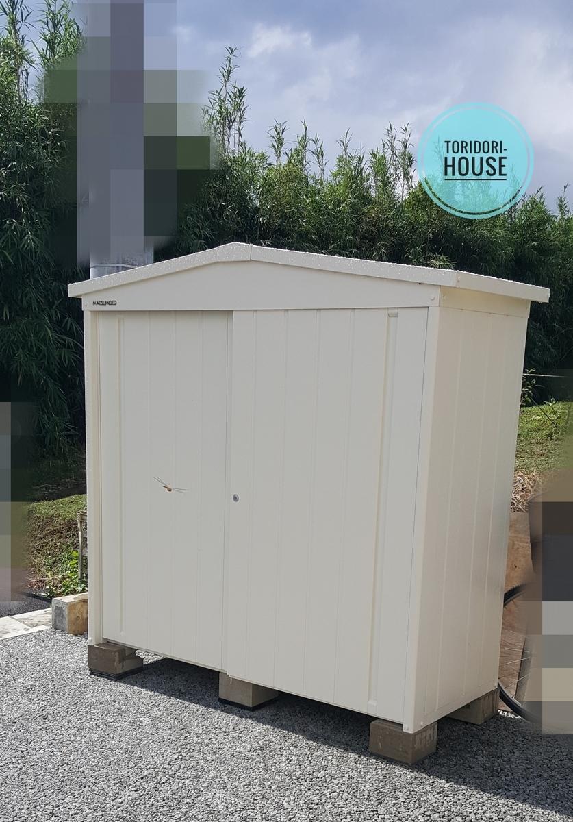 f:id:toridori-house:20190912103856j:plain
