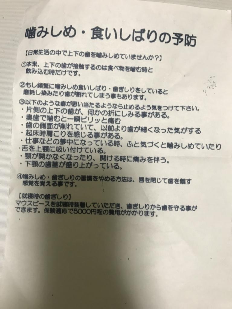 f:id:toriham:20170908201851j:plain