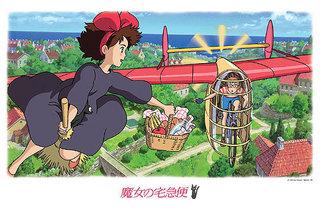 f:id:toriibara:20170510181214j:plain