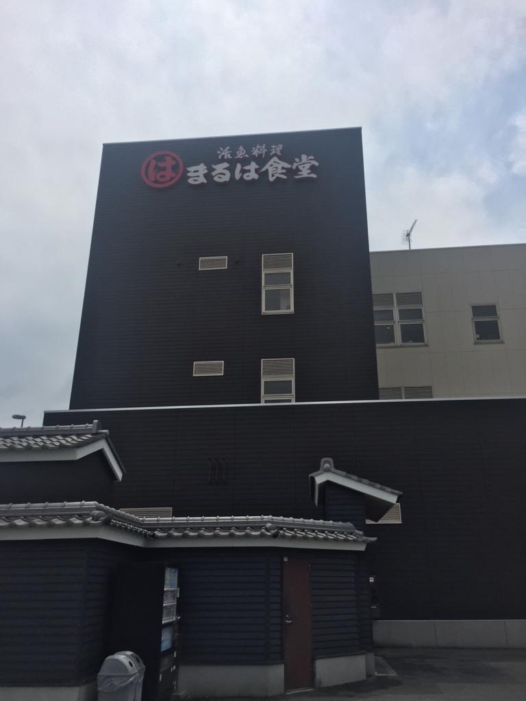 f:id:toriibara:20170510184444j:plain