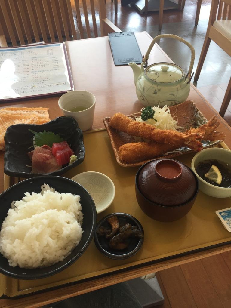 f:id:toriibara:20170510184839j:plain