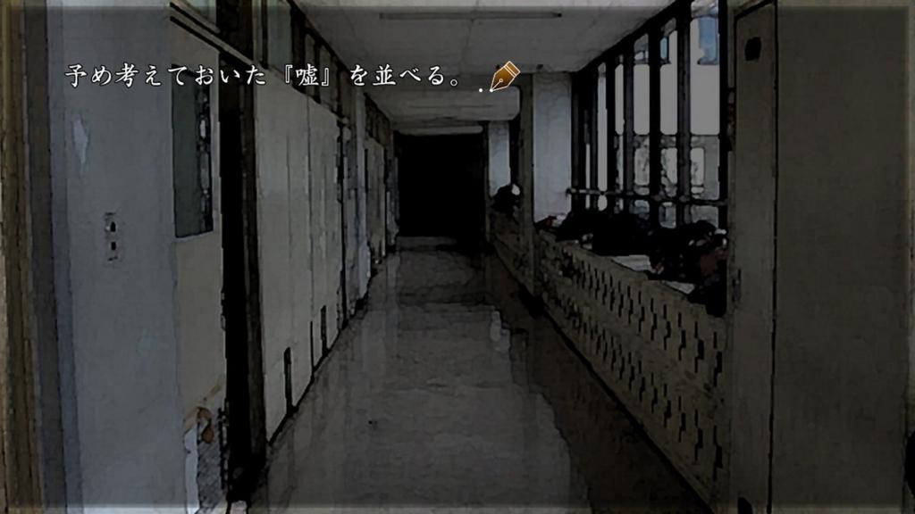 f:id:toriid:20180401082159j:plain