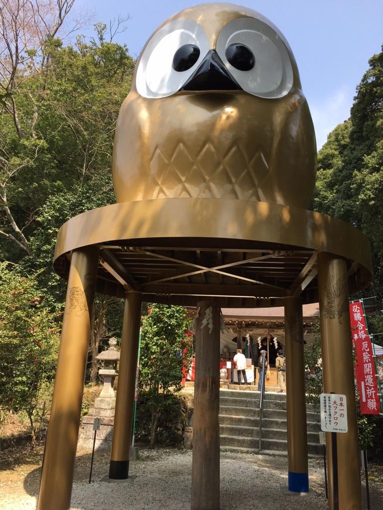 f:id:toriid:20180401191555j:plain
