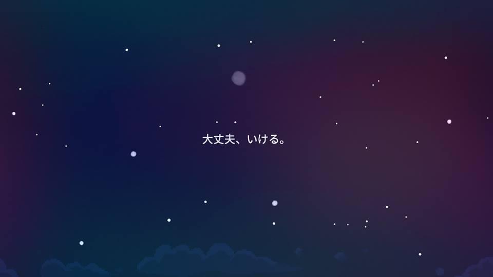 f:id:toriid:20180510211817j:plain