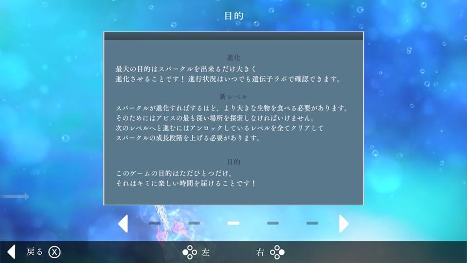 f:id:toriid:20180517234819j:plain
