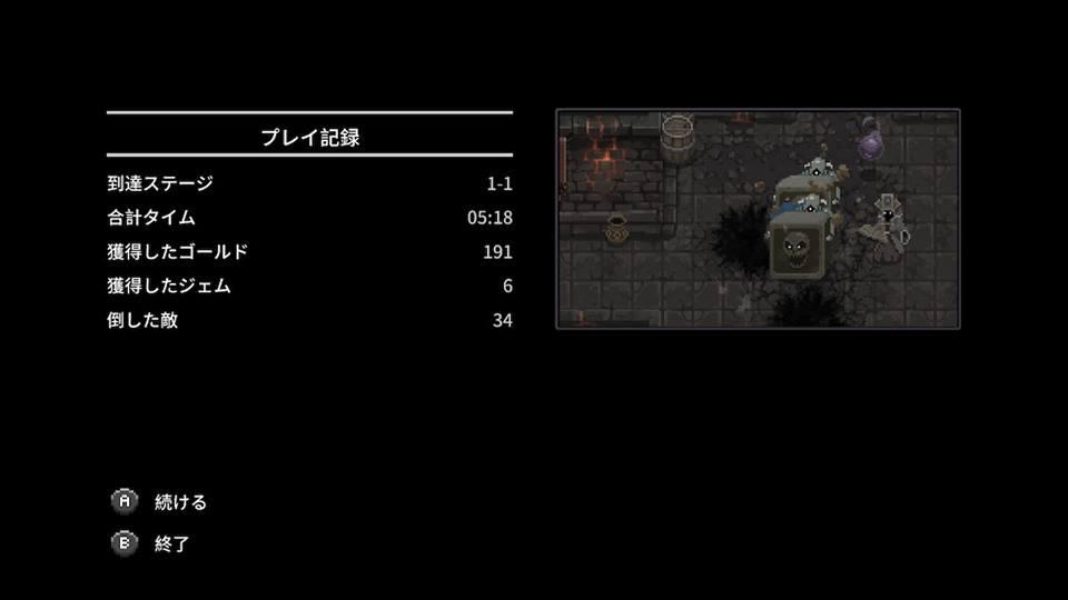 f:id:toriid:20180519000525j:plain