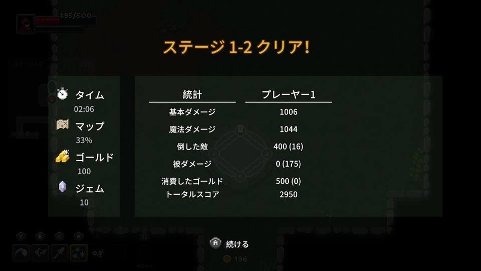 f:id:toriid:20180523062827j:plain
