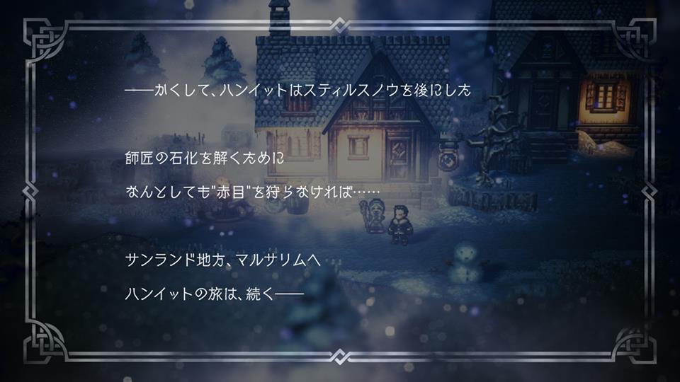 f:id:toriid:20180819225039j:plain