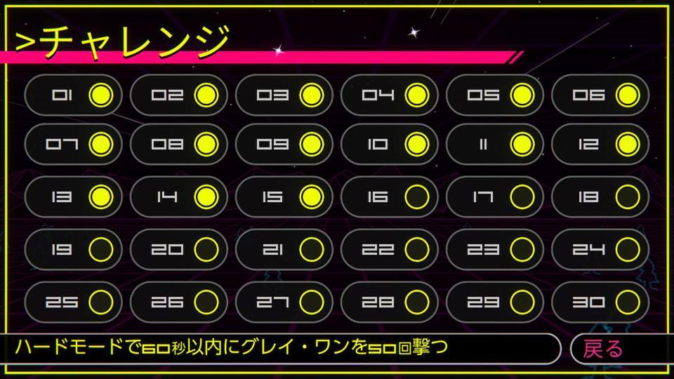 f:id:toriid:20180824230916j:plain